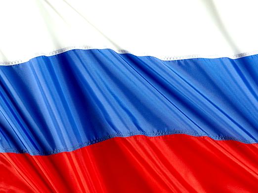 Фото - Що заборонено в росії?
