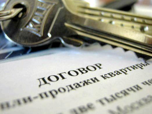 Фото - Покупка квартири: які документи потрібні?