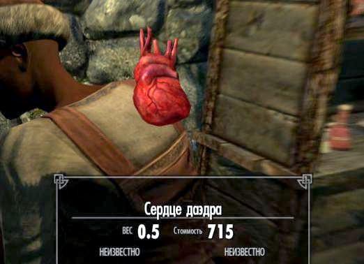Фото - Скайрім: де знайти серце даедра?