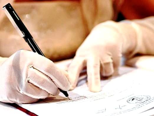 Фото - Зміна прізвища: які потрібні документи?