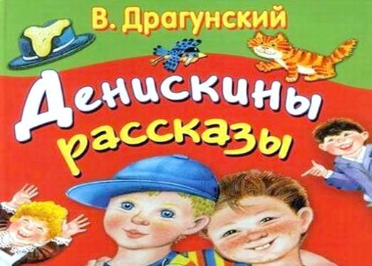 Фото - Що читати дитині 6 років?