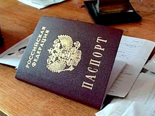 Фото - Що потрібно, щоб поміняти паспорт?