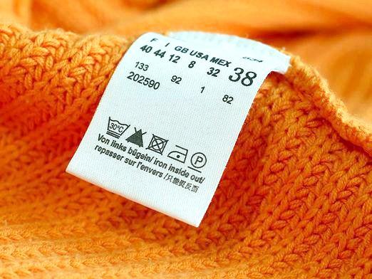 Фото - Що означають ярлики на одязі?