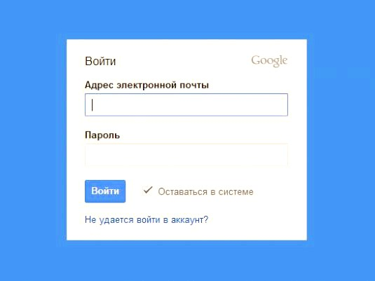 Фото - Що таке аккаунт google?
