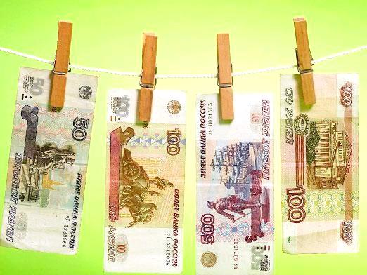 Фото - Що таке гроші?