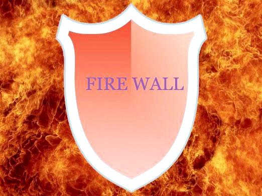 Фото - Що таке firewall?