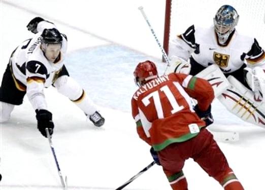 Фото - Що таке хокей?