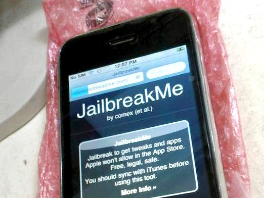 Фото - Що таке jailbreak?