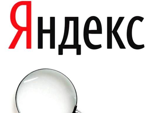 Фото - Що таке Яндекс?