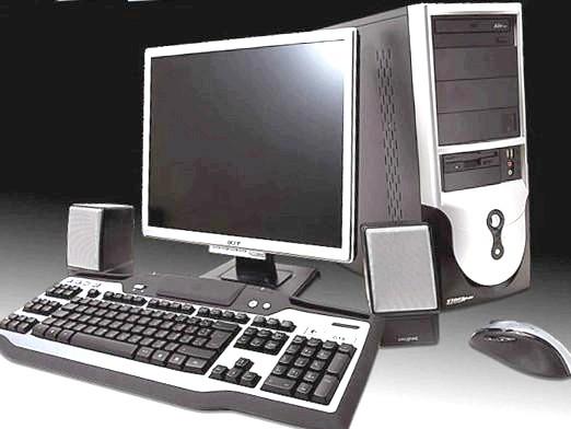 Фото - Що таке комп'ютер?