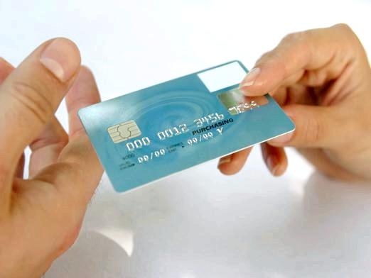Фото - Що таке кредитна карта?