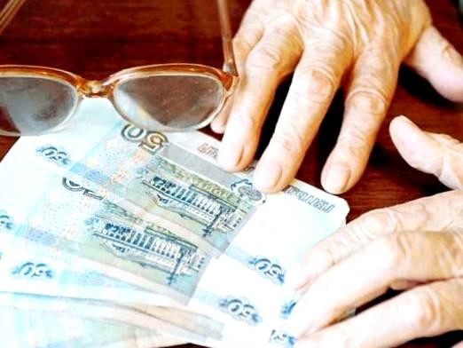 Фото - Що таке накопичувальна пенсія?