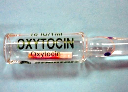 Фото - Що таке окситоцин?