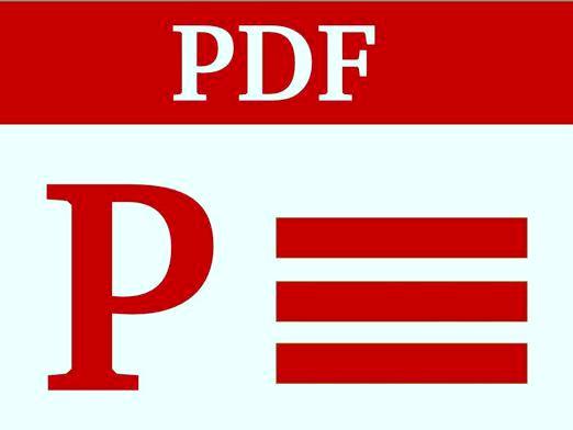 Фото - Що таке pdf?