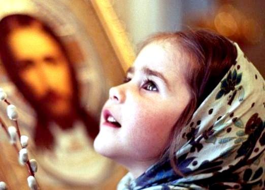 Фото - Що таке православ'я?