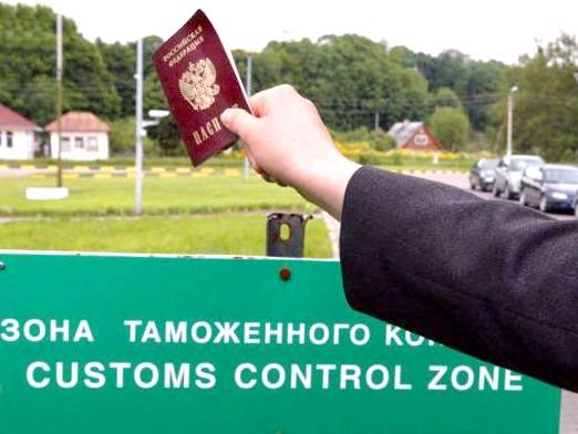 Фото - Скільки коштує розмитнення з Білорусії?
