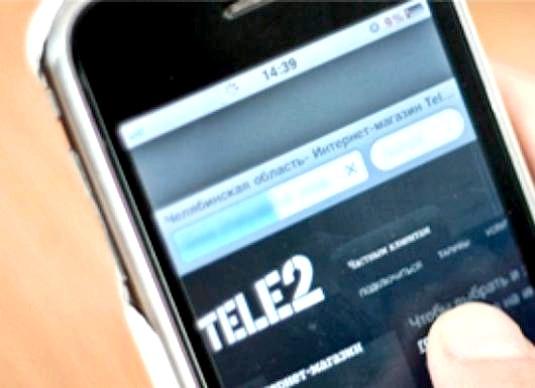 Фото - Теле2: як дізнатися підключення послуги?